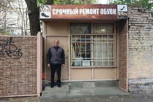 Дядя Гриша ©Фото из паблика «Типичный Краснодар», vk.com/typical_krd