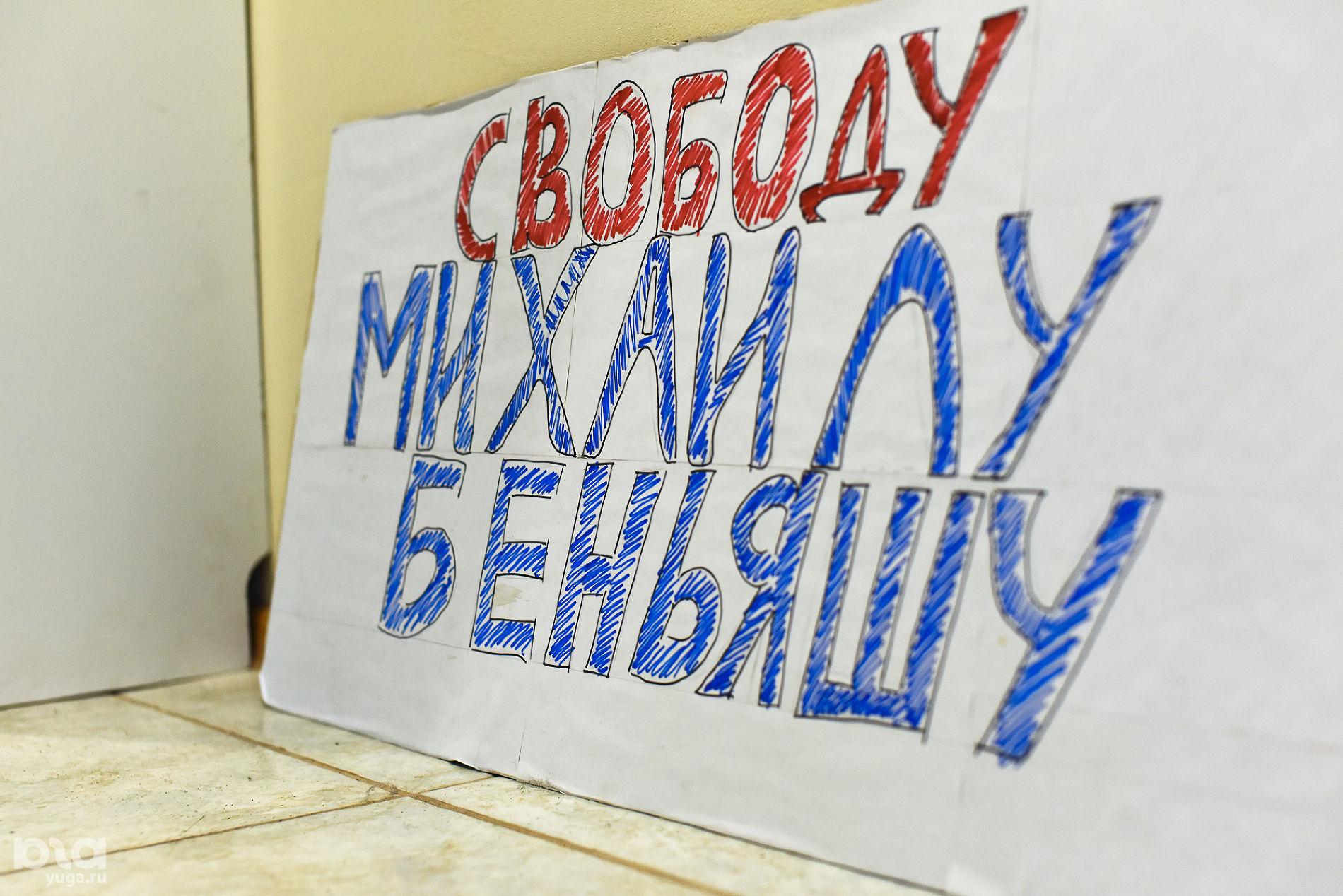 Михаил Беньяш ©Фото Елены Синеок, Юга.ру