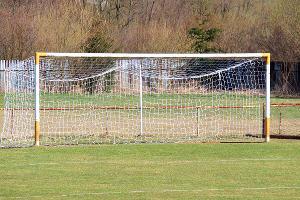 Футбольные ворота ©Фото с сайта pixabay.com