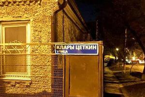 ©Фото предоставлено фем-движением Краснодара
