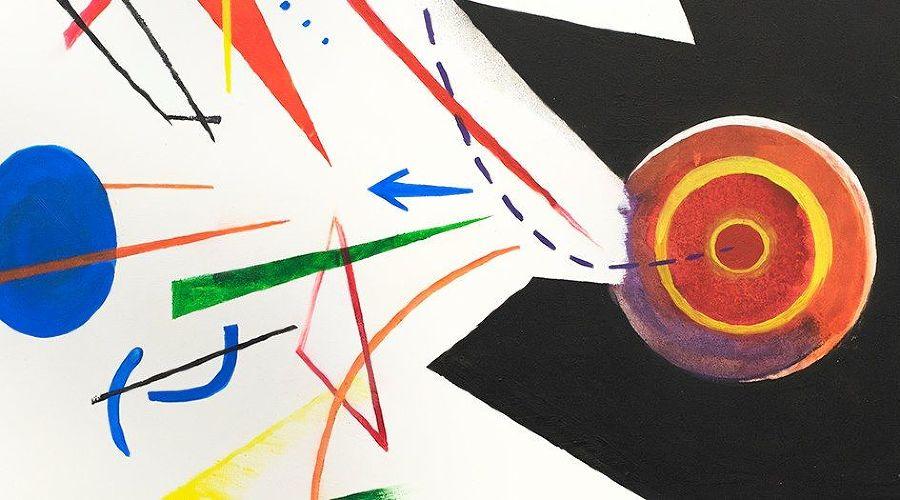 ©Фрагмент работы Группировки ЗИП «Кашель черной дыры»
