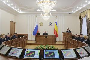 Донское правительство  ©Фото с сайта pda.donland.ru