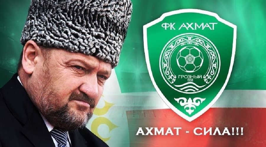 Эмблема ФК «Ахмат» ©Фото из аккаунта Магомеда Даудова в Instagram, instagram.com/lord_095