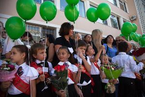 1 сентября в Сочи ©Фото Нины Зотиной, Юга.ру