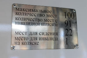 автобусо-троллейбус/MIH_3444 ©Михаил Ступин, ЮГА.ру