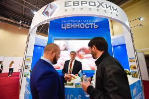 Компания «Еврохим» на II Всероссийском форуме продовольственной безопасности в Ростове-на-Дону ©Фото Елены Синеок, Юга.ру