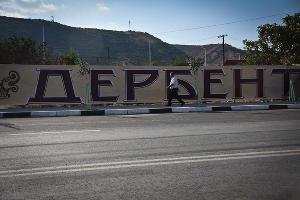 Дербент накануне 2000-летия ©Елена Синеок, ЮГА.ру