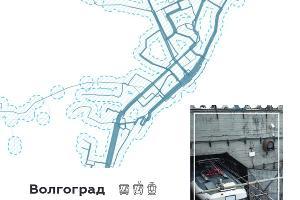 ©Скриншот отчета Simetra publictransport.simetragroup.ru/rating