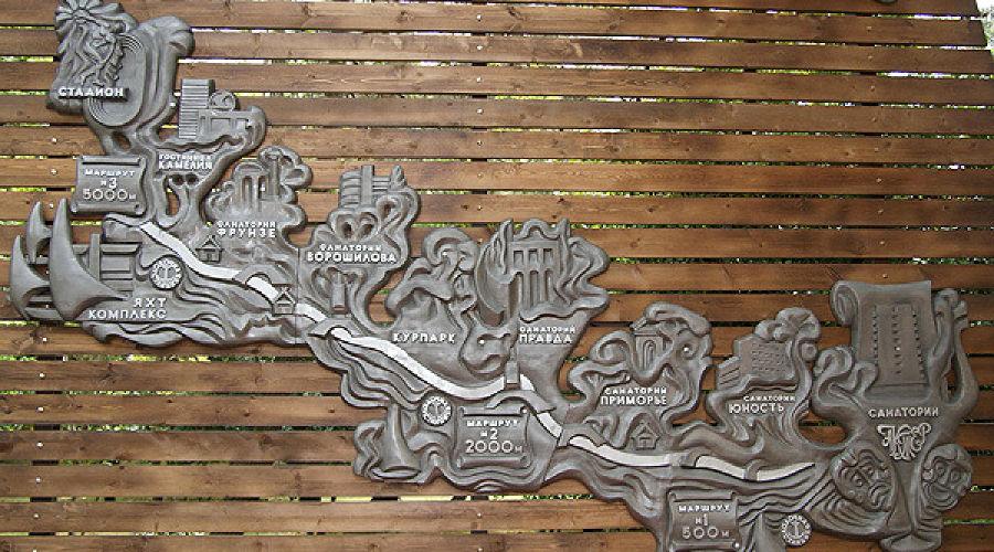 Открытие терренкура в Сочи ©Фото Юга.ру