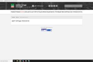 ©Скриншот со страницы grozmer.ru