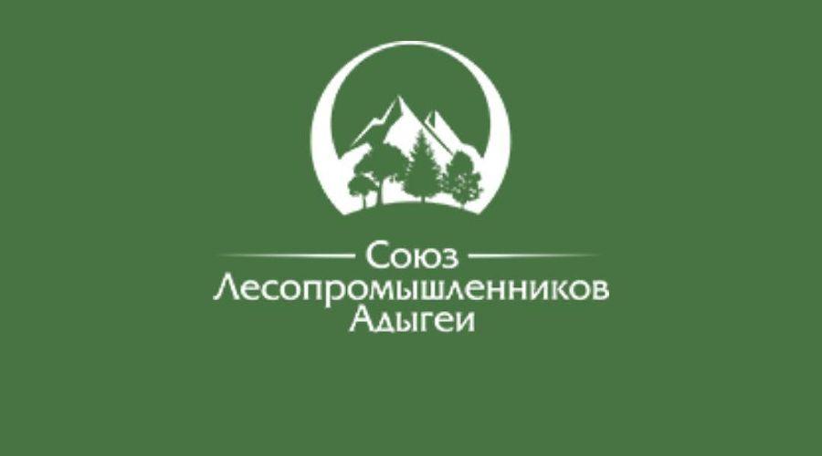 ©Фото пресс-службы Союза лесопромышленников Адыгеи
