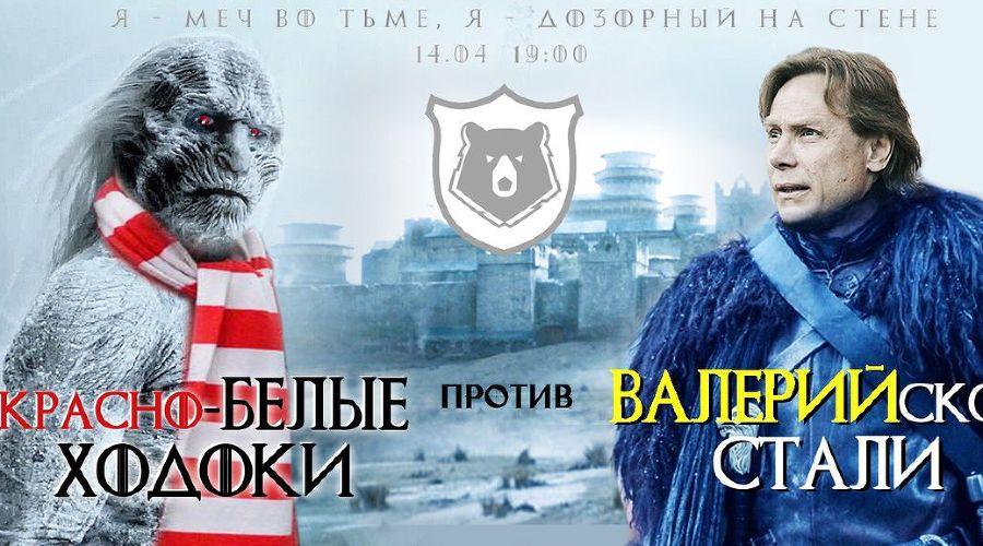 ©Фото пресс-службы ФК «Ростов»