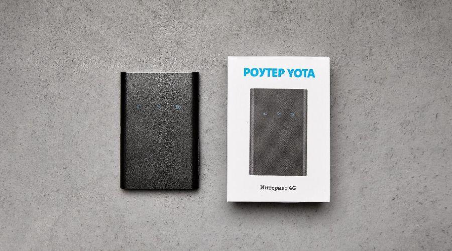 Модем Yota ©Фото пресс-службы Yota