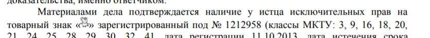 Скриншот одного из дел, которые рассмотрел Арбитражный суд Краснодарского края ©Фото Юга.ру