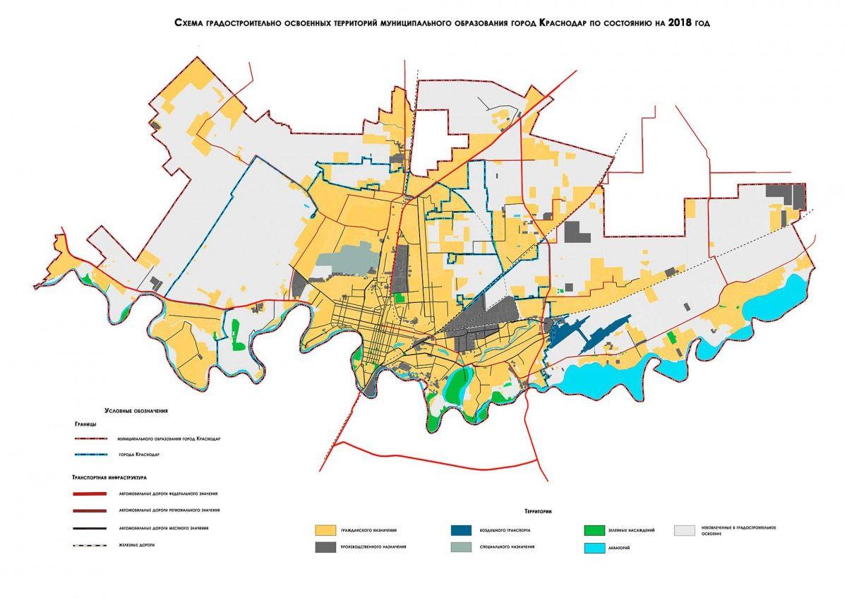 Схема градостроительно освоенных территорий МО «Город Краснодар» по состоянию на 2018 год ©Материал с сайта генплан-краснодар.рф