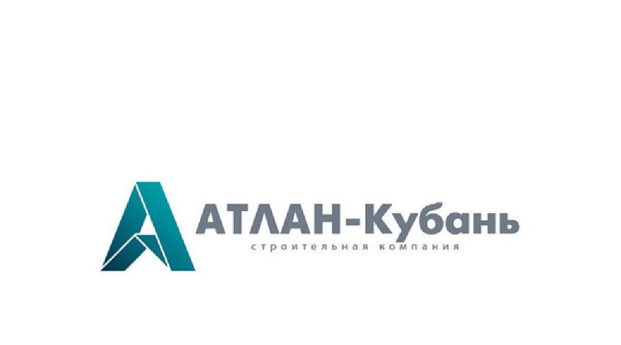 АТЛАН-Кубань, строительная компания ©АТЛАН-Кубань
