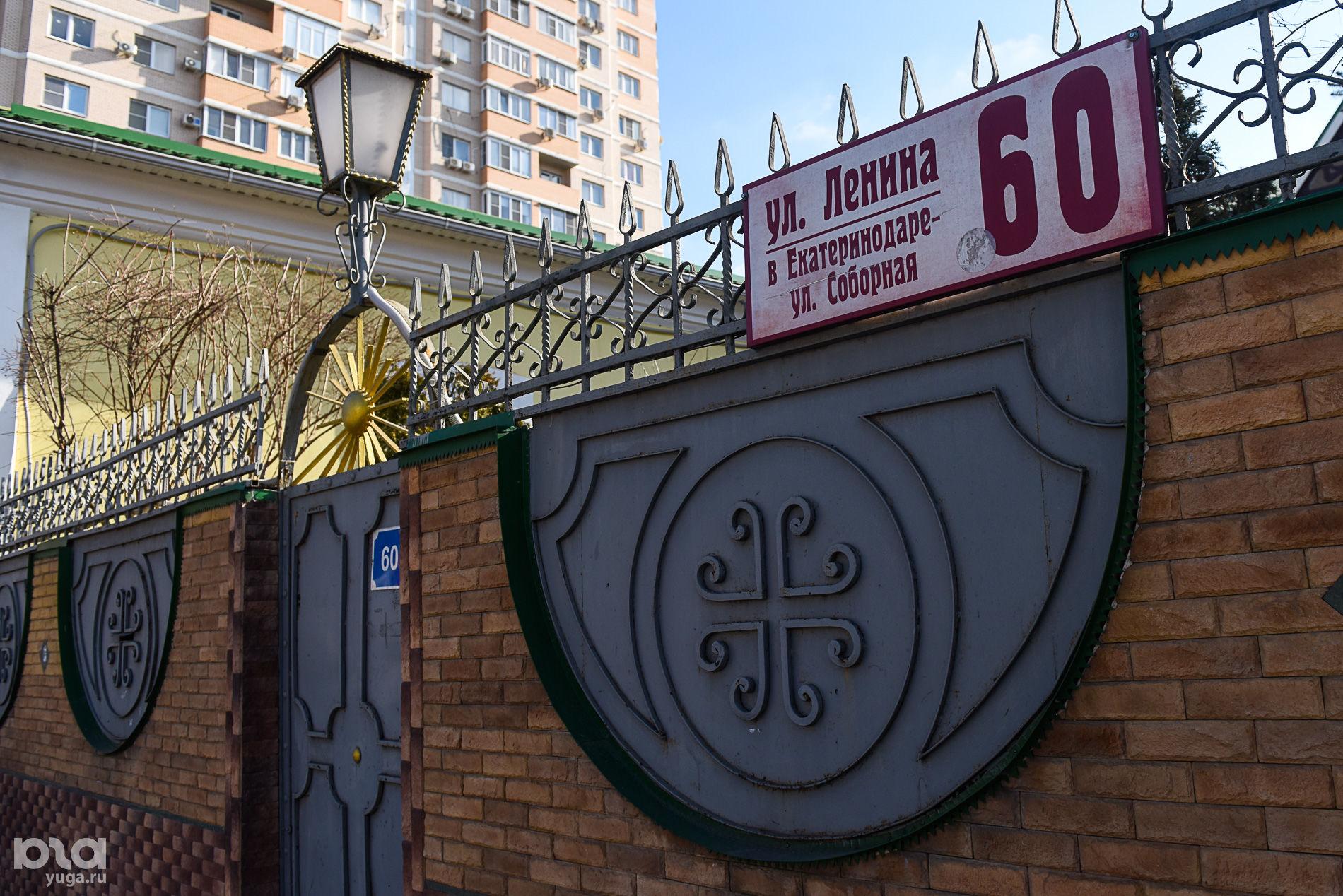 Екатеринодарская епархия ©Фото Елены Синеок, Юга.ру