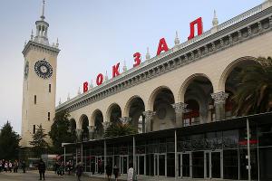 Железнодорожный вокзал Сочи ©Фото пресс-службы СКЖД