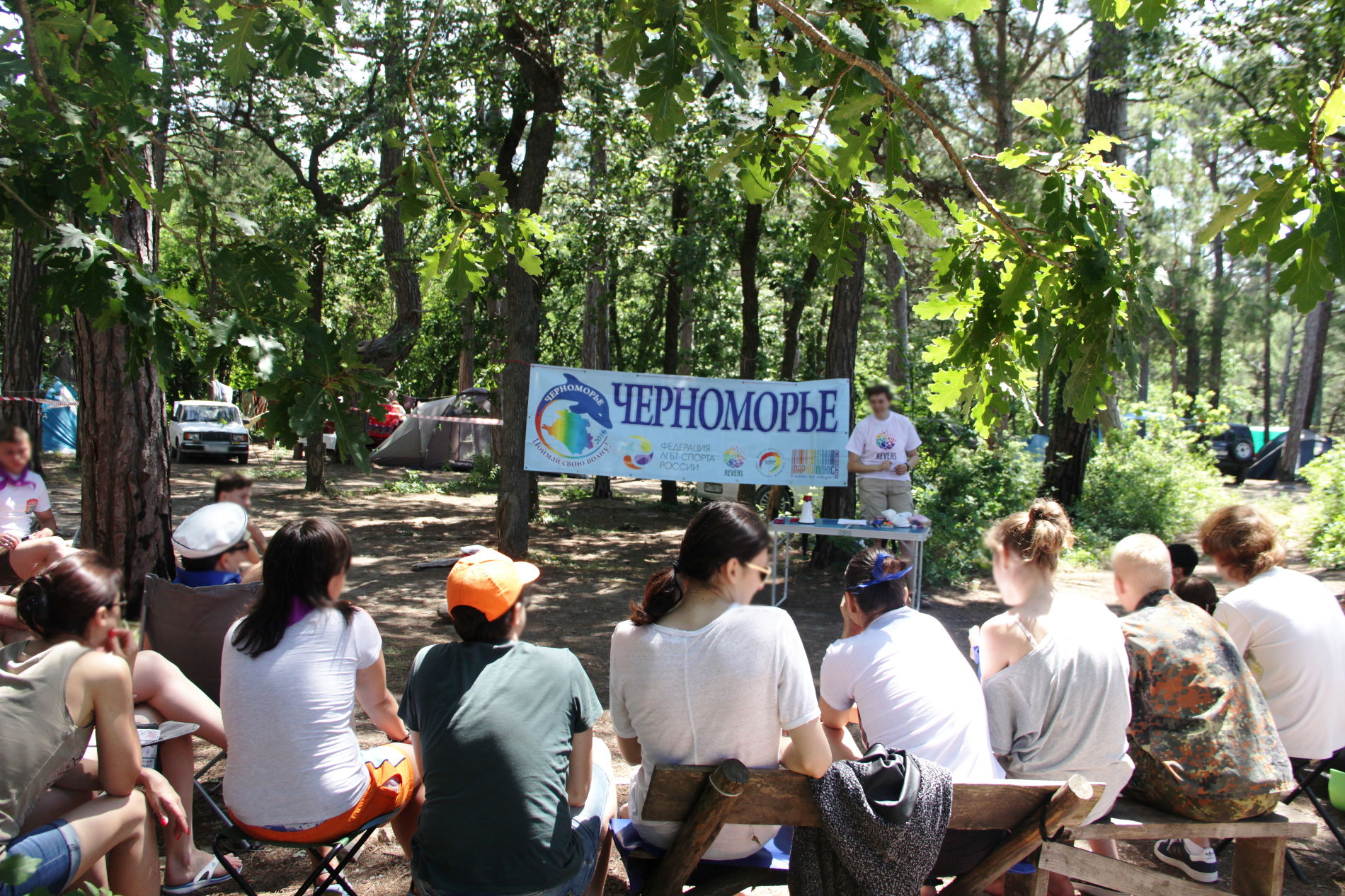 """ЛГБТ-фестиваль """"Черноморье"""" ©http://www.lgbtnet.org/"""