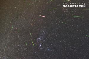 ©Фото пресс-службы Московского планетария