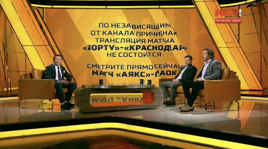 ©Скриншот видео на канале «Матч ТВ»