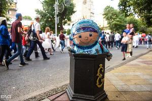 Молодежный праздник «Геолокация Краснодар» в честь 224-летия города. Краснодар, 25 сентября ©Фото Юга.ру