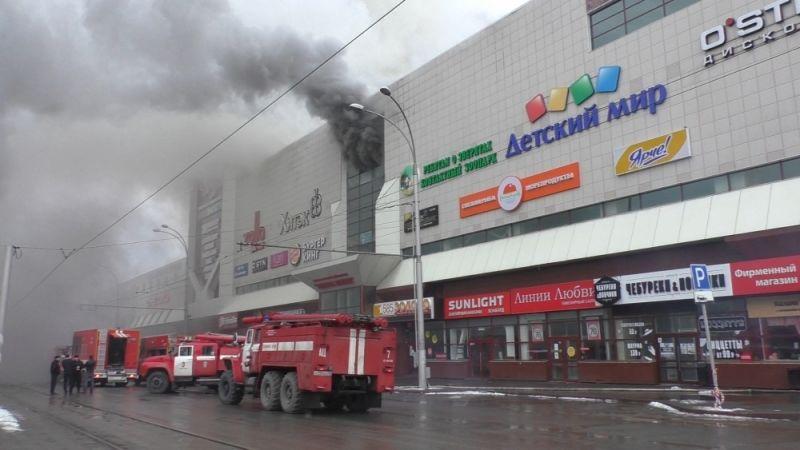Пожарные выходы всгоревшемТЦ вКемерове были заблокированы