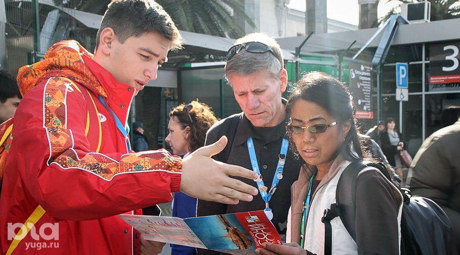 Волонтеры в Олимпийском парке ©Фото Юлии Барановой, Юга.ру