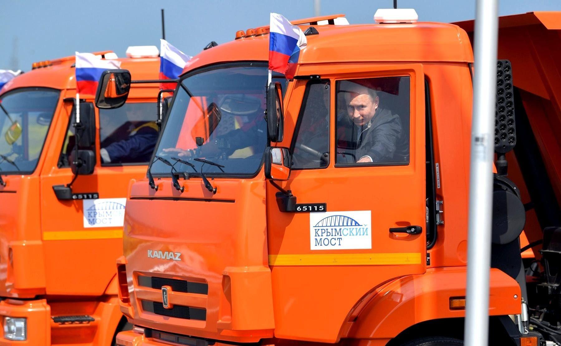 ©Фото пресс-службы Кремля