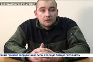 ©Скриншот видео из канала «Россия 24», www.youtube.com/channel/UC_IEcnNeHc_bwd92Ber-lew