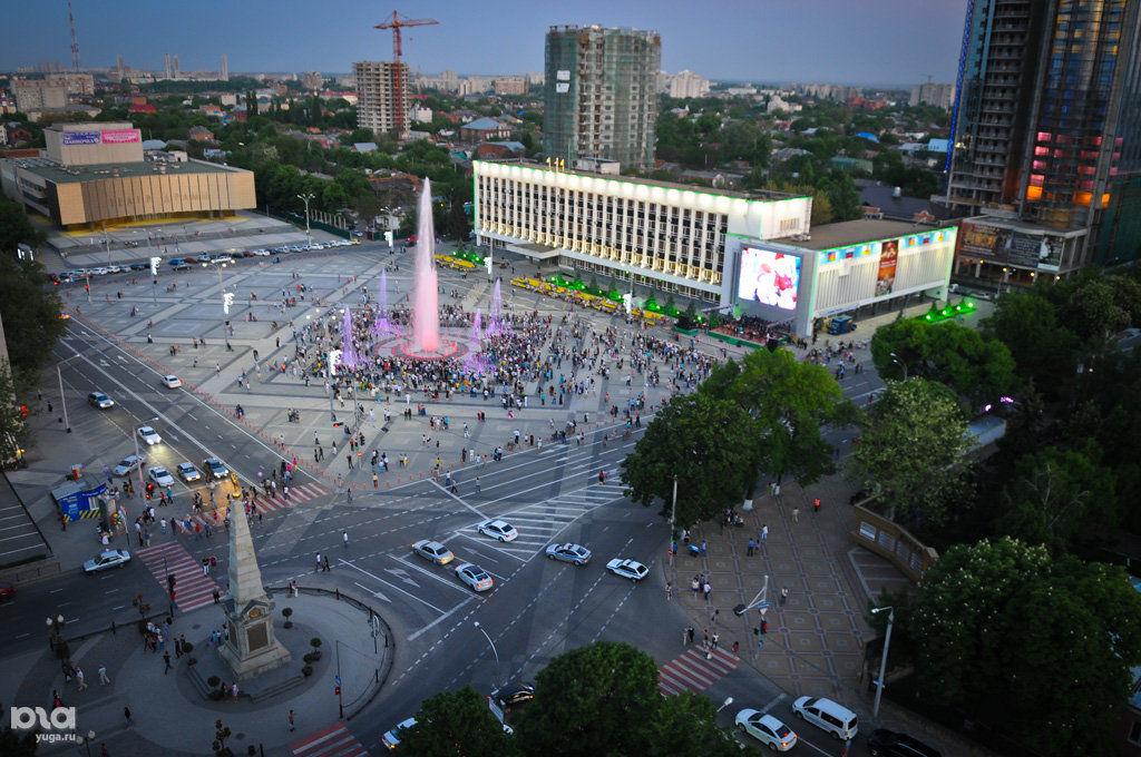 ВКраснодаре кЧМ-2018 появятся три фан-зоны