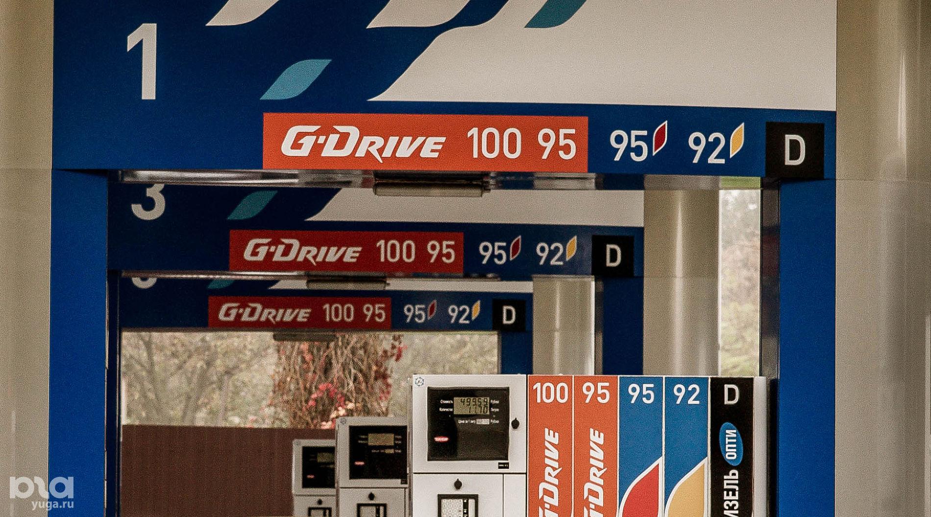 На АЗС «Газпромнефти» появился G-Drive 100 ©Фото Юга.ру