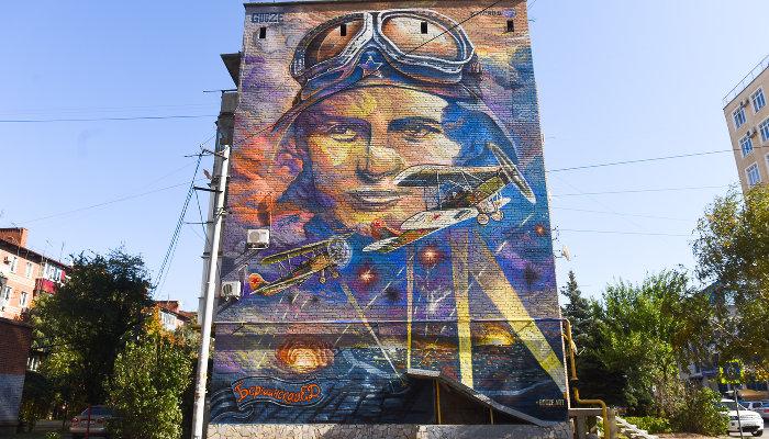 Легендарный командир «ночных ведьм» Евдокия Бершанская. Почему стоит назвать в её честь краснодарский аэропорт?