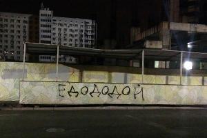©Фото Дмитрия Пославского, Юга.ру