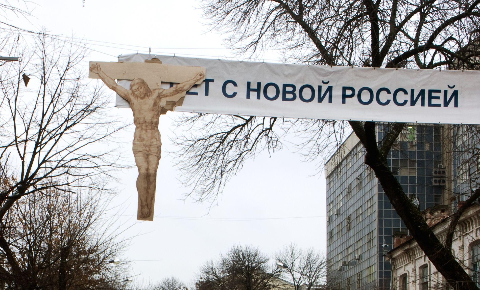 «Снятие с креста» Владимира Колесникова ©Фото Владимира Колесникова