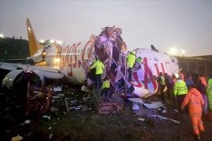 Крушение самолета Pegasus Airlines в Стамбуле ©Фото со страницы пользователя twitter.com/FaezaDawood