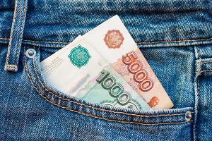 Деньги ©Фото с сайта pixabay.com