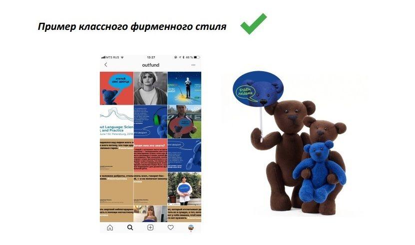 Оформление соцсетей и символ фонда «Выход», помогающего семьям детей с аутизмом ©Презентация Кристины Ловлиной