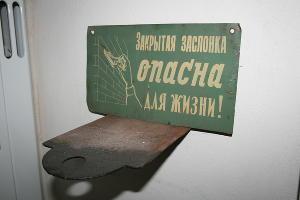 ©Фото пресс-службы АО «Газпром газораспределение Ставрополь»