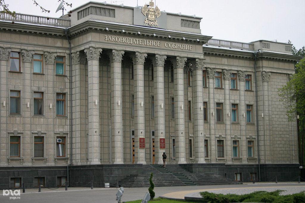 Народные избранники ЗСК сократили число одномандатных округов до35