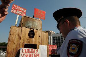 """Арт-пикет в Краснодаре в поддержку """"узников Болотной"""" ©Фото Юга.ру"""