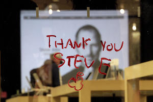 Акция памяти Стива Джобса (Калифорния) ©СМИ