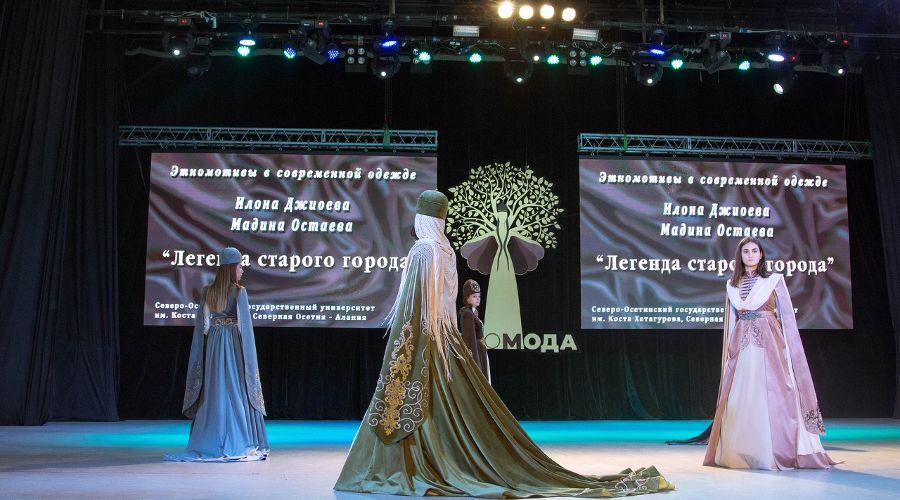 ©Фото из группы «Этномода 2019   Республика Адыгея», vk.com/etnomoda01
