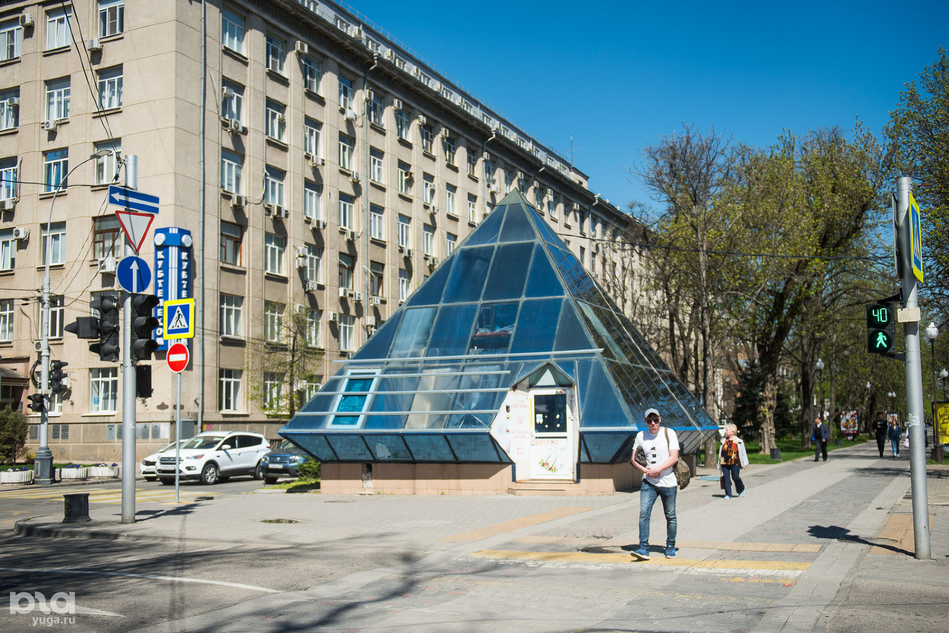 Угол Красной и Калинина ©Фото Елены Синеок, Юга.ру