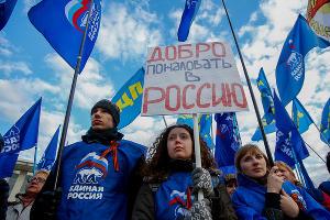 Митинг в поддержку Крыма в Краснодаре ©Фото Юга.ру