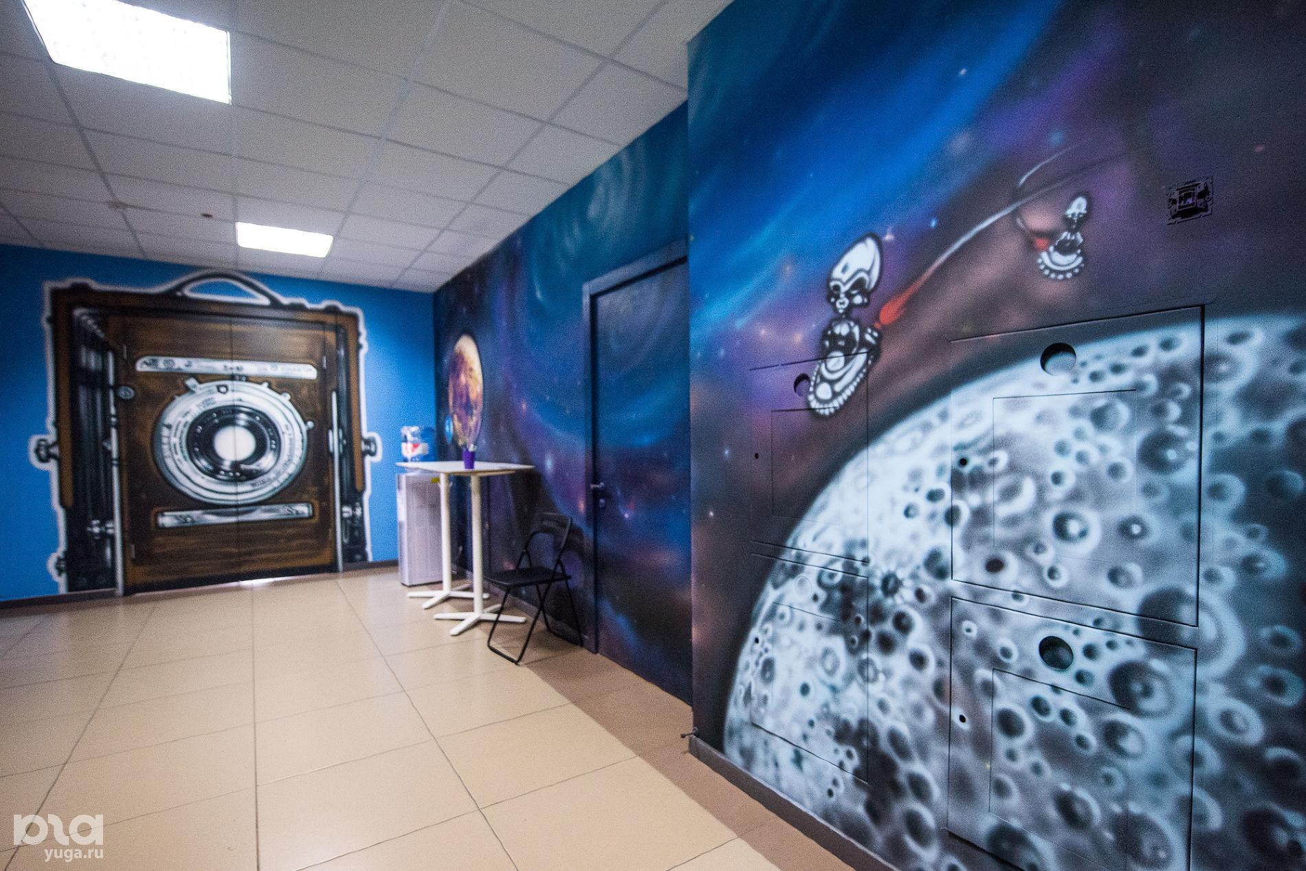 Роспись в фотостудии PanoramaXX ©Фото Елены Синеок, Юга.ру