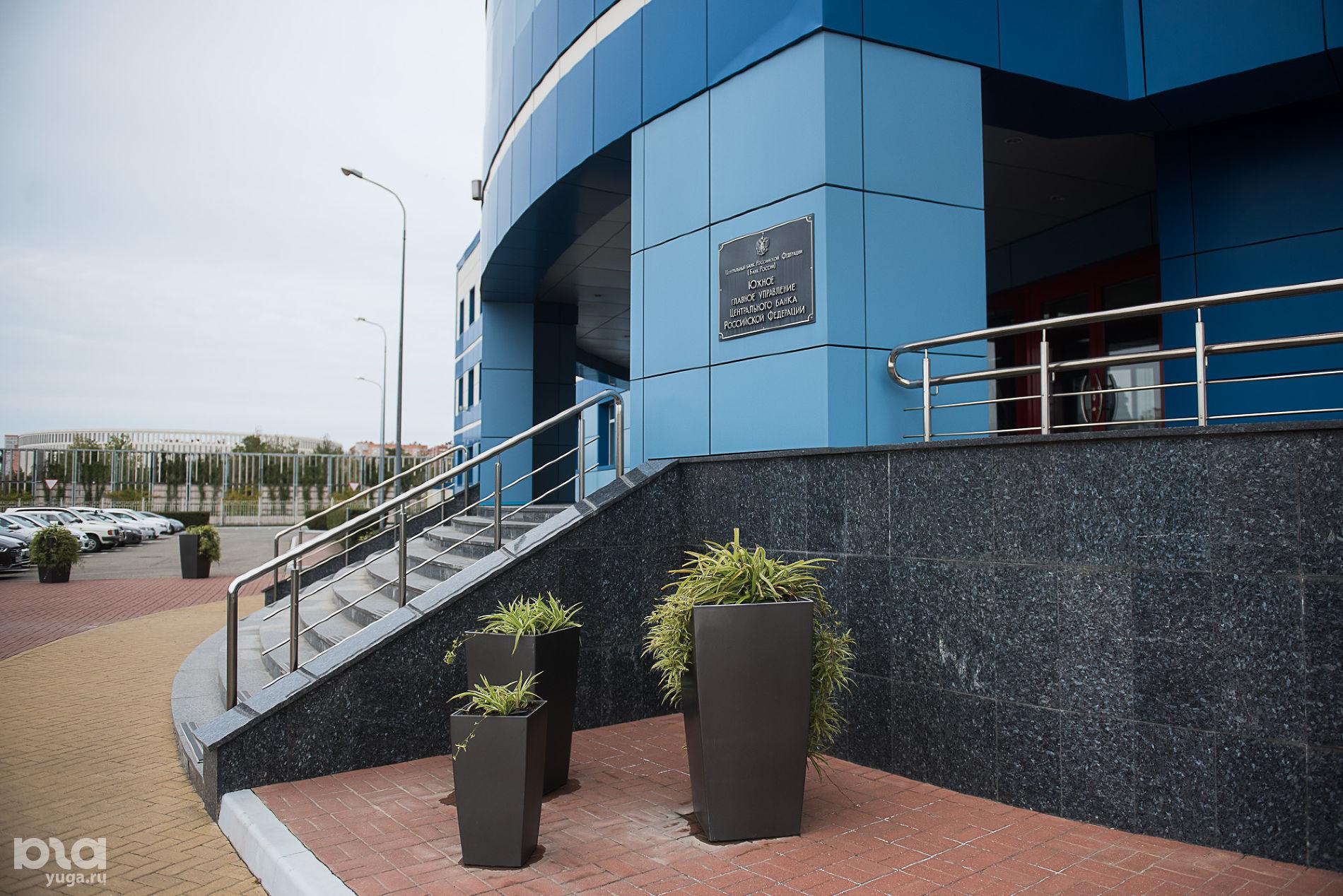 Кассовое подразделение Южного ГУ Банка России в Краснодаре ©Фото Елены Синеок, Юга.ру