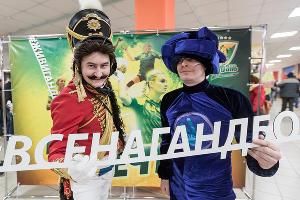 ГК «Кубань» обыграл французский «Брест» и вышел в плей-офф Кубка ЕГФ  ©Евгений Резник, Юга.ру