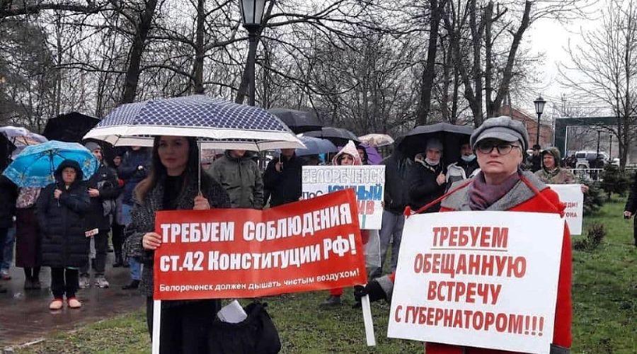 ©Фото из инстаграма «Белореченск не помойка», www.instagram.com/belorechensk_ne_pomoika/