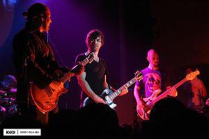 Концерт Guano Apes в Краснодаре ©Фото Юга.ру